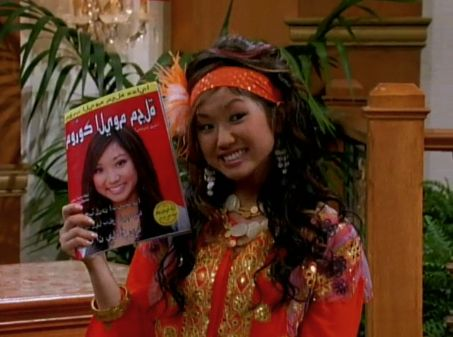 84 Best Fashion London Tipton Style Suite Life Of Zack