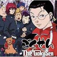 The GokuSen: Yakuza heiress makes her school-teacher dreams come true. GTO fans may appreciate this series. (I loved both)