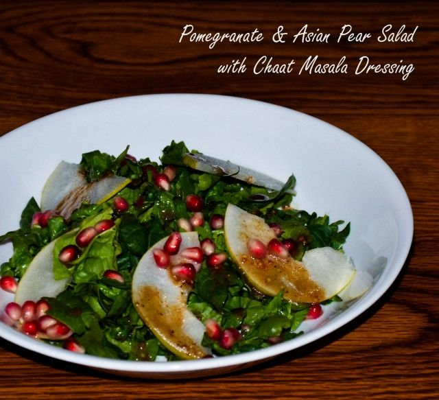 Arrival of Autumn's Jewels – Pomegranate & Asian Pear Salad with Chaat Masala Dressing http://indianinfluence.ca/arrival-of-autumns-jewels-pomegranate-asian-pear-salad-with-chaat-masala-dressing/