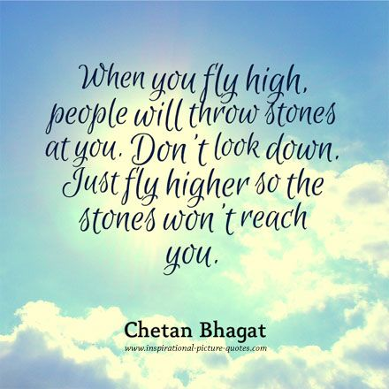 Chetan Bhagat Inspirational Quote Binks, don't let others insecurities affect you so much that you loose sight of your own dreams. Stay strong in yourself and be gently dismiss them from your path.