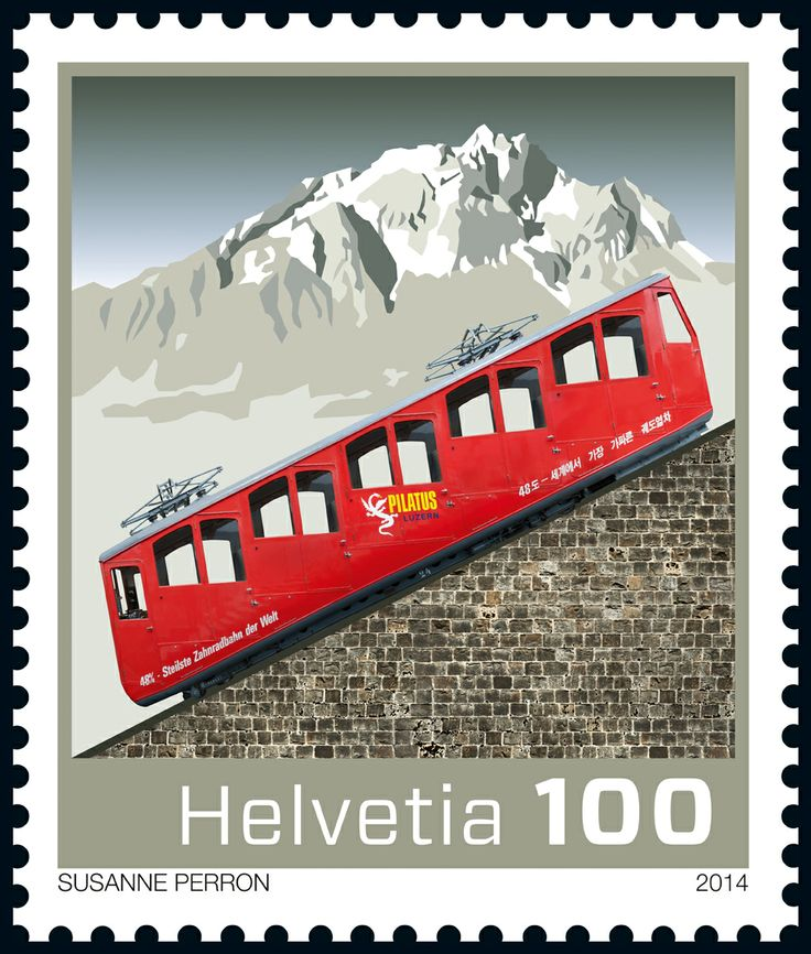 Swiss special stamp: 125 Years Pilatus cogwheel railway www.postshop.ch/philatelie