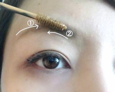 太眉の描き方レッスン!雑誌LEEの通りにメイクしてみた   うる肌コラム ... はみ出した毛をカットし、眉マスカラで色を変えれば完成!