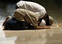 Salaatou Tasbih (Prière de la glorification) - Islamiates