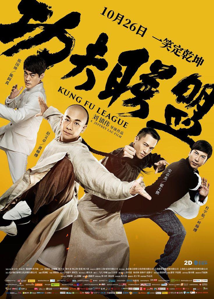 NONTON BIOSKOP ONLINE GRATIS Kung Fu League 2018 1H