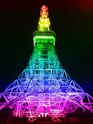 RAINBOW lighting up Effel Tower