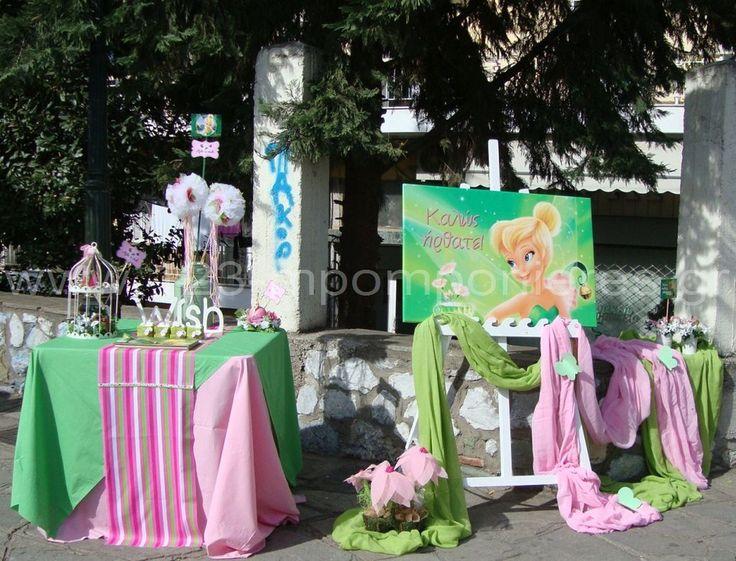 ΣΤΟΛΙΣΜΟΣ ΓΑΜΟΥ - ΒΑΠΤΙΣΗΣ :: Στολισμός Βάπτισης Θεσσαλονίκη και γύρω Νομούς :: ΣΤΟΛΙΣΜΟΣ TINKERBELL - ΘΕΣΣΑΛΟΝΙΚΗ ΣΤΟΝ ΠΡΟΦΗΤΗ ΗΛΙΑ ΣΤΗΝ ΑΝΩ ΠΟΛΗ - ΚΩΔ: TINK-01