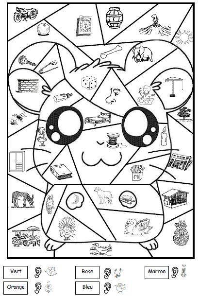 Coloriage magique le cartable de prune cp lecture - Coloriage cartable maternelle ...