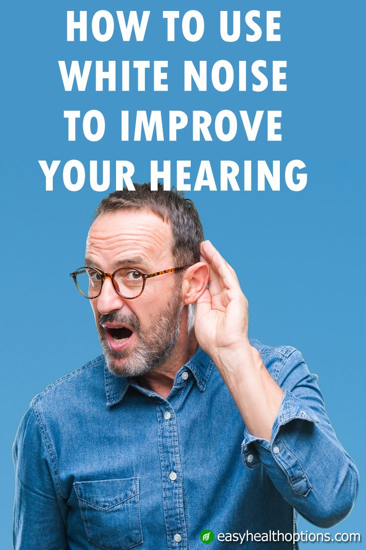 How to use white noise to improve your hearing white