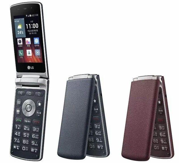 LG présente un téléphone à clapet sous Android 5.1 Lollipop - http://www.frandroid.com/marques/lg/298747_lg-presente-telephone-a-clapet-android-5-1-lollipop  #LG, #Smartphones