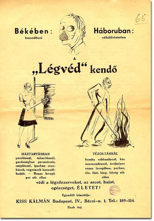 Poster advertising air raid precautions equipment, Hungary 1944