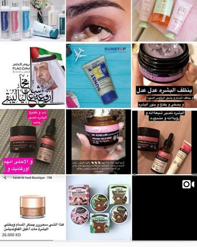 منتجات العنايه بالبشره جميع منتجاتنا اصليه الاسعار تحت الصور الامارات للطلب والتواصل دايركت مسج Beauty Shop098 Beauty Shop098 Beau Eyeshadow Beauty