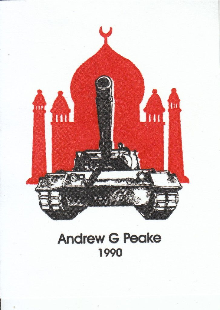 Bookplate by Andrew Peake for Himself, 1999
