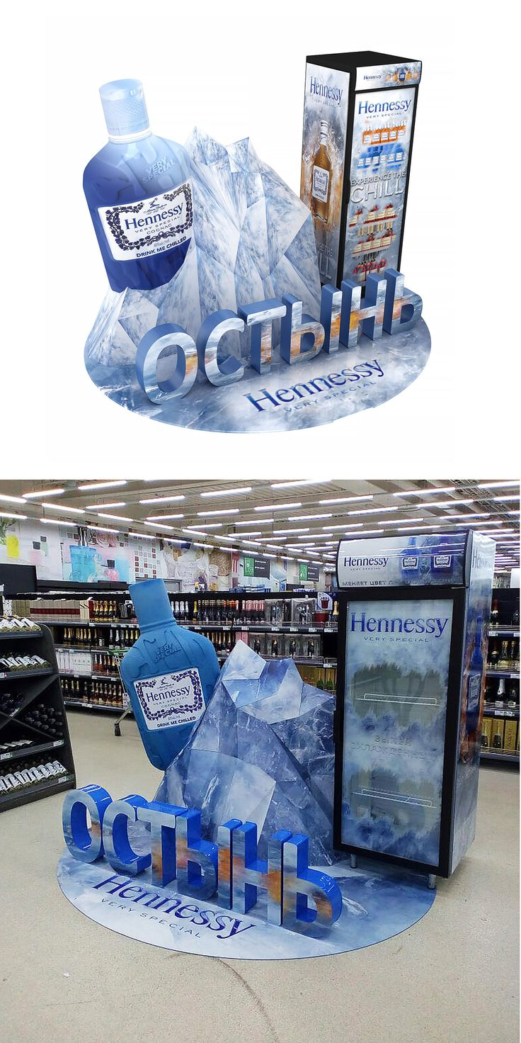 """Hennessy very special """"iceberg """" installation for shop on Behance"""
