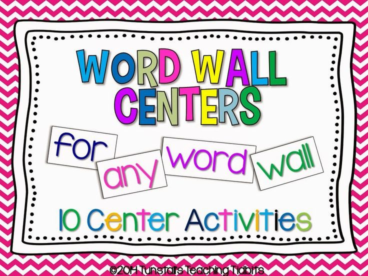 10 printable word wall centers for any word wall! word work, dessert tubs, literacy centers, sight words