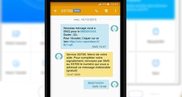 طريقة استرجاع الرسائل النصيه المحذوفه من الشريحة او الهاتف Sms Message Messages Sms