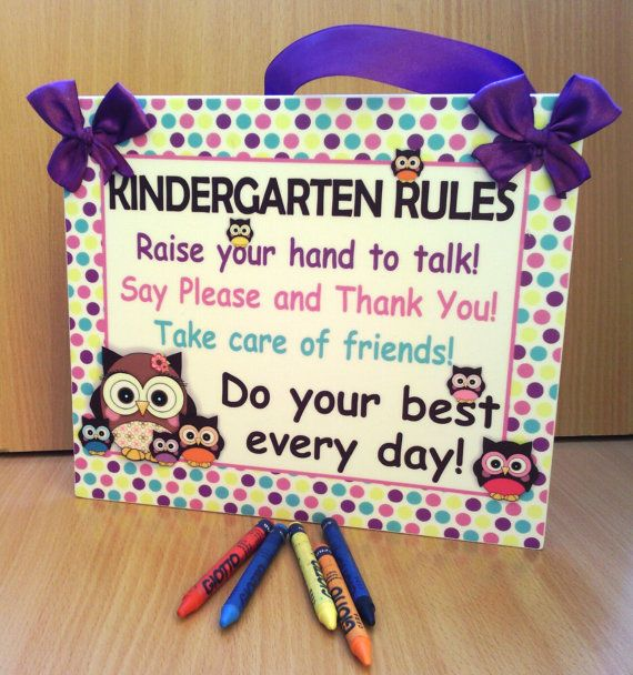 personalized kindergarten rules quote teacher gift by kasefazem, $15.99