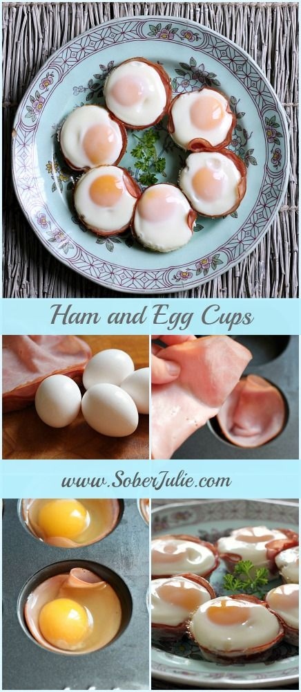 EASY Ham & Egg Cups- take a muffin tin, line with a slice of ham and crack an egg into it. Bake at 350 for 20 mins while you shower and voila you have breakfast!