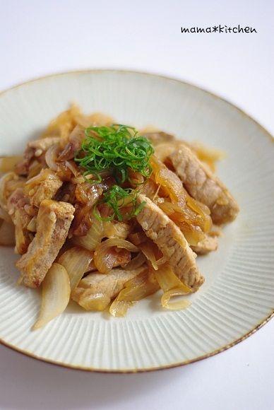 豚肉と飴色タマネギの塩麹炒め by Mayu* | レシピサイト「Nadia | ナディア」プロの料理を無料で検索