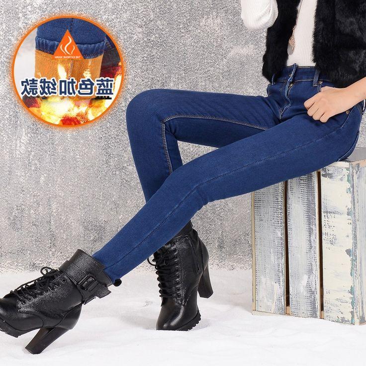 32.30$  Buy here - https://alitems.com/g/1e8d114494b01f4c715516525dc3e8/?i=5&ulp=https%3A%2F%2Fwww.aliexpress.com%2Fitem%2FSnowflake-plus-velvet-jeans-female-feet-pencil-pants-waist-trousers-warm-winter%2F32572838875.html - Snowflake plus velvet jeans female feet pencil pants waist trousers warm winter 32.30$