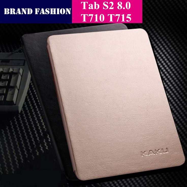 T715 Flip PU Leather Stand Case for Samsung Galaxy Tab S2 8.0 T710 T715 Luxury Brand Case Shell Cover for Samsung Tab S2 8 Inch