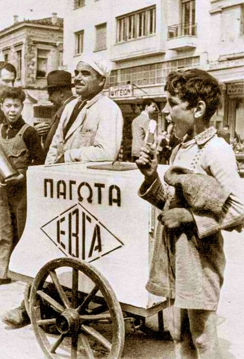 Selling ice-creams in 1950, Greece