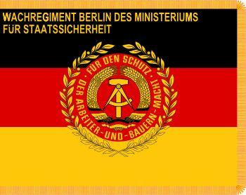 Flag of the East German Felix Dzerzhinsky Guards Regiment.