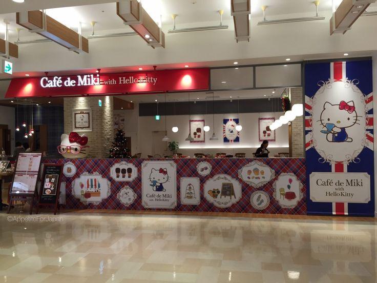 Hello Kitty Cafe, Odaiba/Tokyo