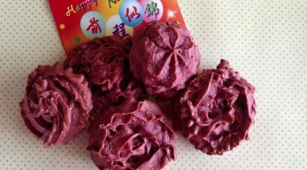 Biscuits à la pâte de haricots rouges