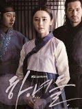 Phim Người Hầu | Hàn Quốc