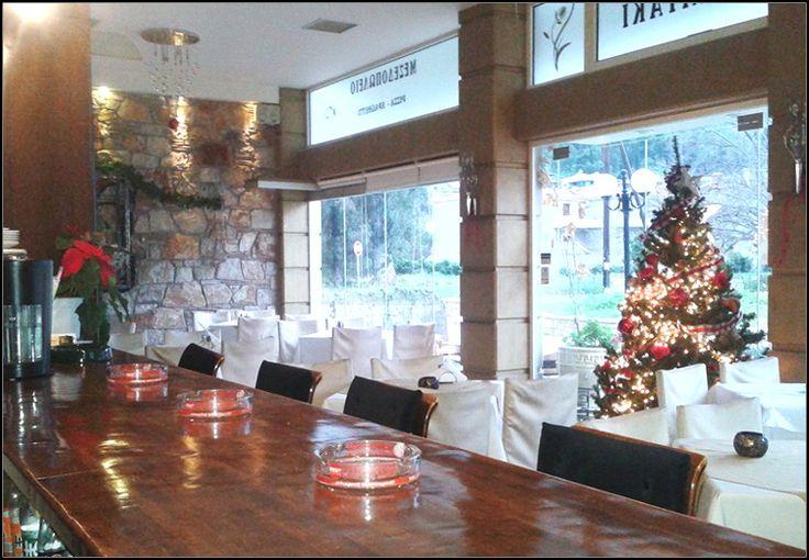 Palataki Residence Hotel, Ναύπλιο - Αργολίδα - Πελοπόννησος