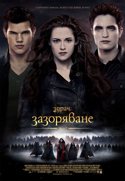 PUTLOCKER!]The Twilight Saga: Breaking Dawn - Part 2 (2012) Full Movie Online Free | Download  Free Movie | Stream The Twilight Saga: Breaking Dawn - Part 2 Full Movie Download on Youtube | The Twilight Saga: Breaking Dawn - Part 2 Full Online Movie HD | Watch Free Full Movies Online HD  | The Twilight Saga: Breaking Dawn - Part 2 Full HD Movie Free Online  | #TheTwilightSagaBreakingDawn-Part2 #FullMovie #movie #film The Twilight Saga: Breaking Dawn - Part 2  Full Movie Download on Youtube…
