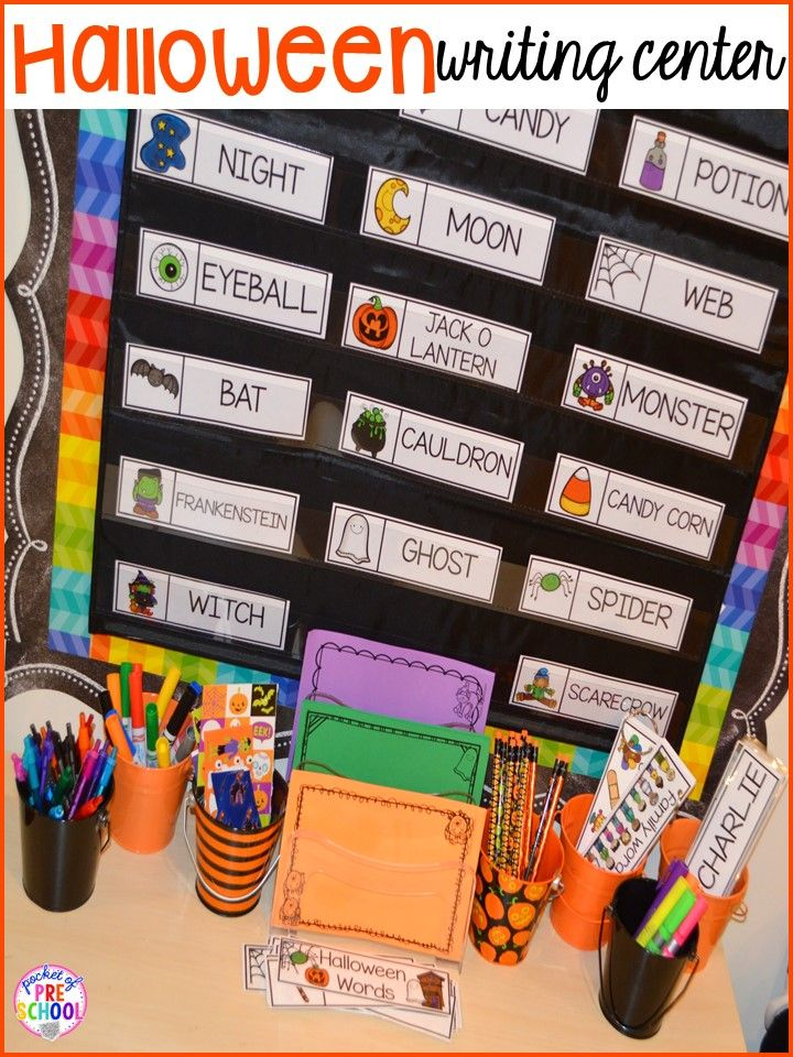 Halloween writing center! Plus my favorite Halloween activities and centers for preschool, pre-k, and kindergarten (art, math, writing, letters, blocks, STEM, sensory, fine motor). FREE printables... a mummy printable and witches brew counting recipe cards!