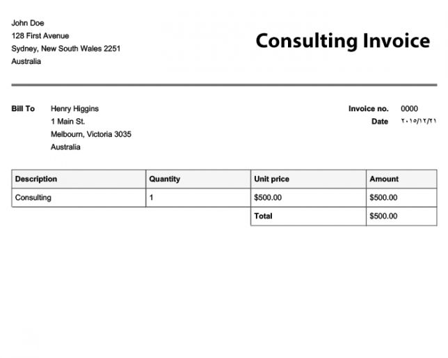 Explore Our Image Of Sole Trader Tax Invoice Template Photography Invoice Template Invoice Template Photography Invoice
