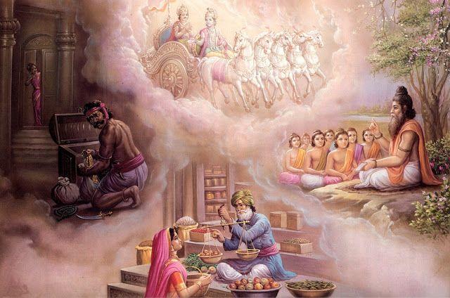 श्रीमद भगवद गीता: सातवाँ अध्याय : ज्ञानविज्ञानयोग