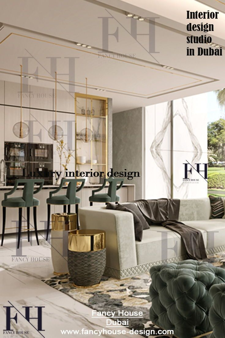 تصاميم ديكورات منازل السعودية تصميم داخلي Fancyhousedesigndubai ديكورات مودرن Luxury House Interior Design Interior Design Dining Room Luxury Living Room