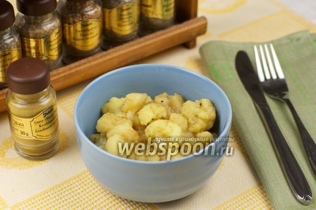 Фото Цветная капуста с картофелем и карри