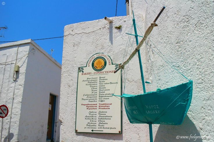 Kimolos Chora - village with traditional houses and a fortress - Kimolos