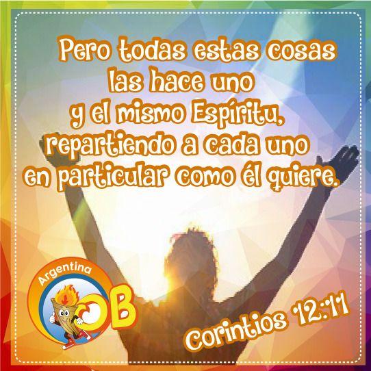1 Corintios 12:11