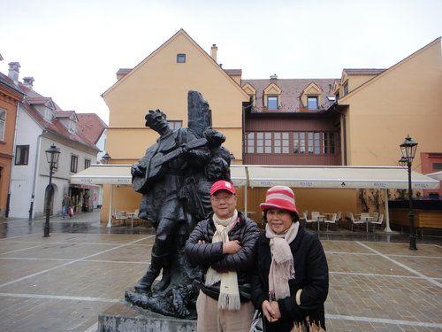 苗栗市的老王 wang2611: 克羅埃西亞 薩格勒布Zagreb (大台中互助會)