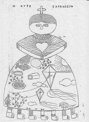 ΑΠΟΚΡΙΑΤΙΚΕΣ ΚΑΤΑΣΚΕΥΕΣ : Η Κυρά Σαρακοστή ~ Los Niños