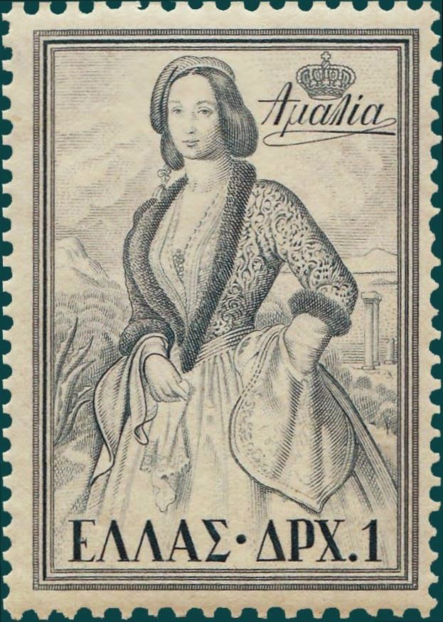 1956 Έκδοση Βασιλέων Α - Αμαλία Βασίλισσα της Ελλάδος (1836-1862) Τεμάχια:18.000.000