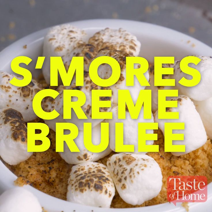 S'mores Creme Brulee Recipe