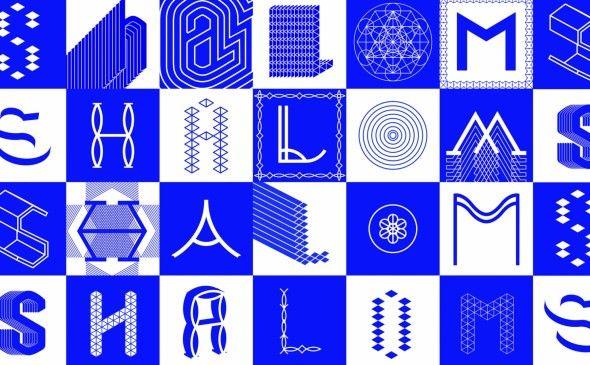 Jewish Museum / Sagmeister Walsh   AA13 – blog – Inspiration – Design – Architecture – Photographie – Art