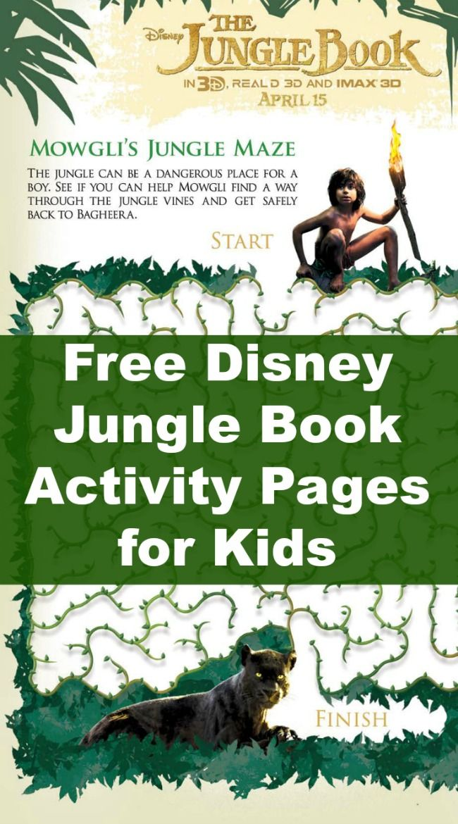 The Jungle Book Kids Activities that are free to download. Printables include a maze, hexaflexagon and spot the difference.