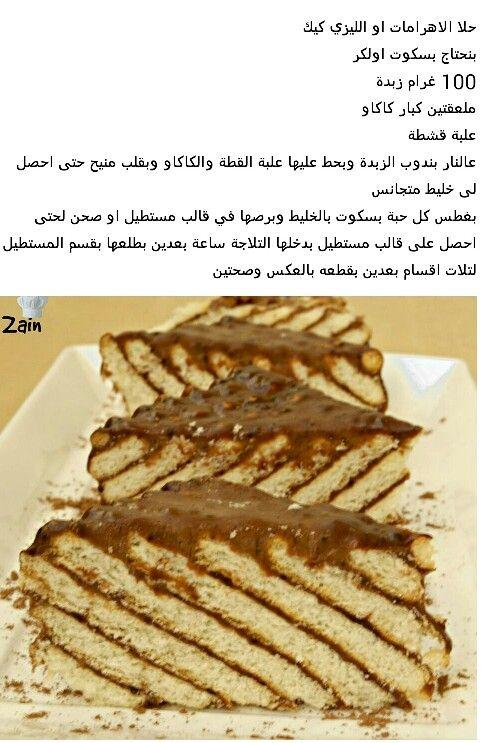 baby cakes porn arabic