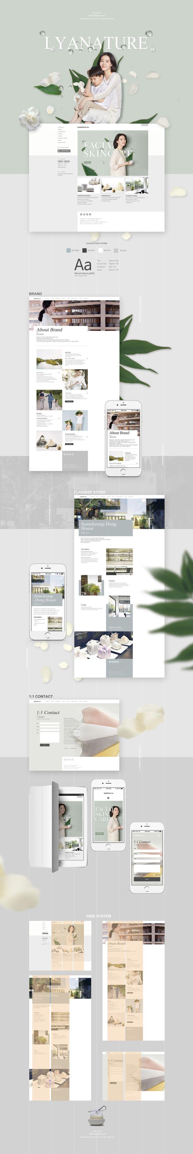 욱스웹디자인아카데미-Lyanature redesign - Design by Kim-jiwon