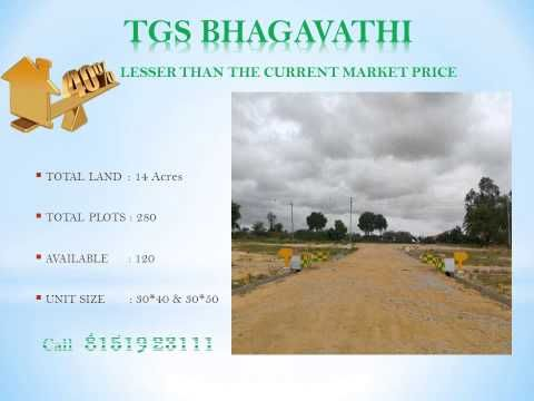 TGS Bhagavathi located in Kaggalipura #Bangalore come with a very affordable price.