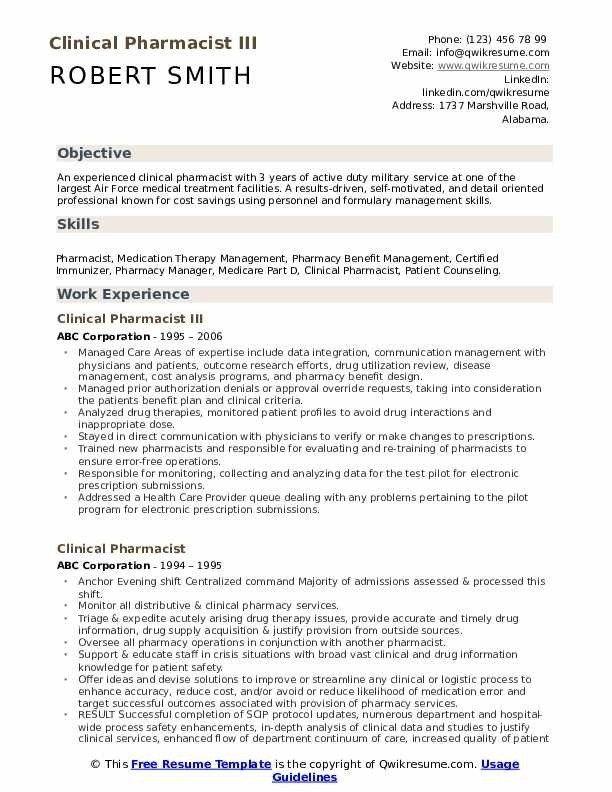 Clinical Pharmacist Resume Samples Qwikresume Cv Template Cover Letter For Internship Job Resume Samples