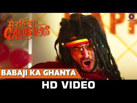 Jab Babaji Ka Ghanta Baje Hai Tan Tan | Meeruthiya Gangsters