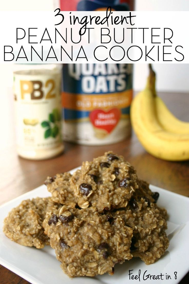3 Ingredient Peanut Butter Banana Cookies - Made with only bananas, oats, PB2 (and your choice of mix-ins), these cookies are less than 50 calories each and healthy enough to be breakfast!   Feel Great in 8 - Healthy Real Food Recipes